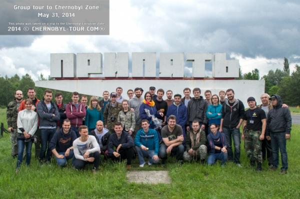 Групповое фото у стелы Припять 31 мая 2014